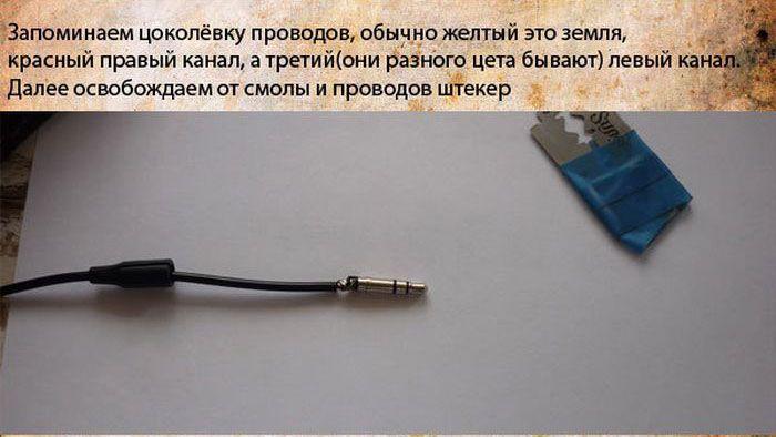 Ремонт провода своими руками