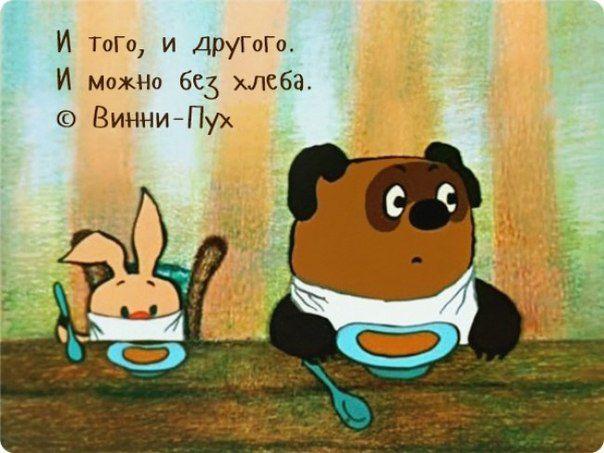 Фразы из советских мультфильмов