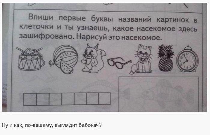 Идиотизмы в школьных учебниках