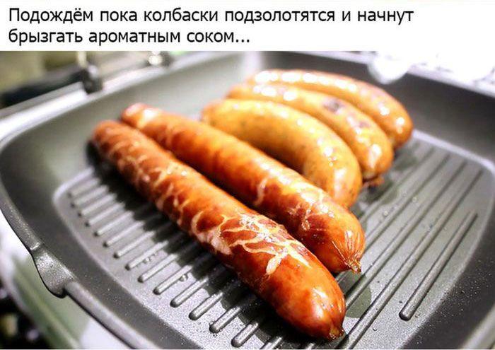 Рецепт хот догов в домашних условиях с фото