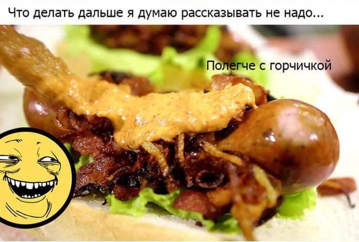 Рецепт хот дога пошагово