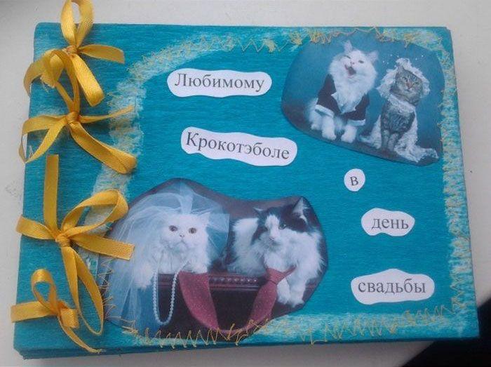 Подарок жены на годовщину свадьбы.