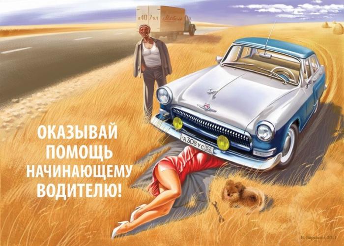посмотреть советский фильм 70-х про деревню и любовь