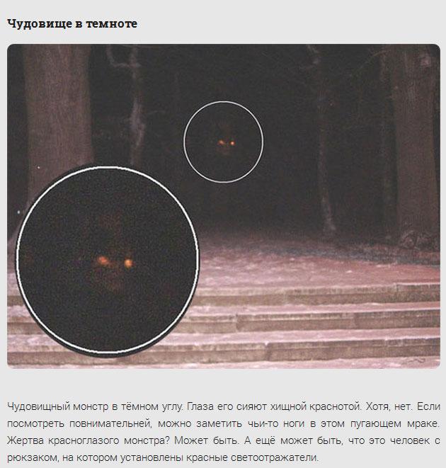 стоит разоблачение фотографий с призраками владелец заз вида