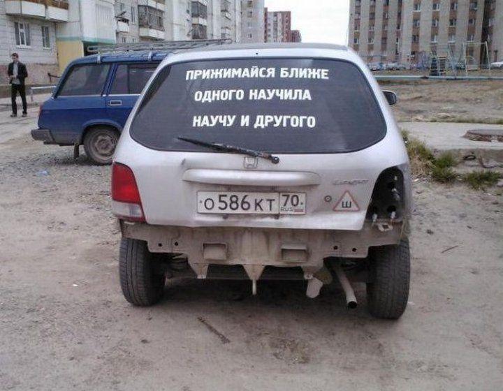 Картинка надпись машина