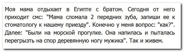 ЕС может ввести дополнительные санкции против России, - Ромпей - Цензор.НЕТ 5966