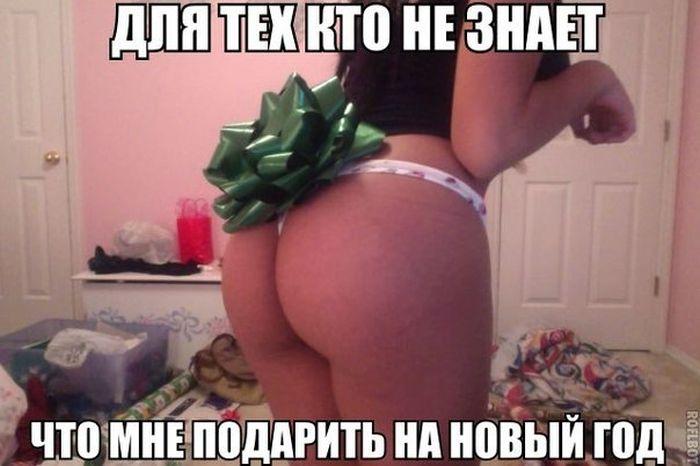 http://doseng.org/uploads/posts/2014-11/1417141582_podborka-75.jpg