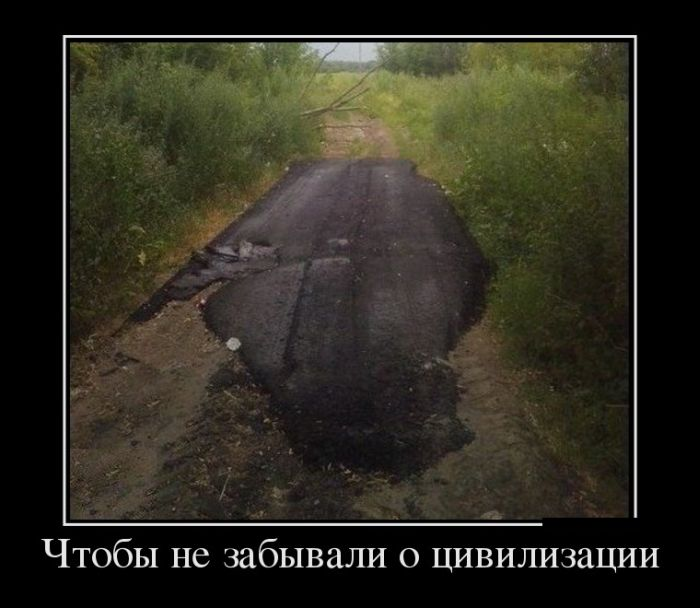 ПОДБОРКА ПРИКОЛЬНЫХ ДЕМОТИВАТОРОВ