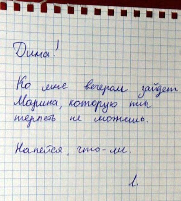Женские записки