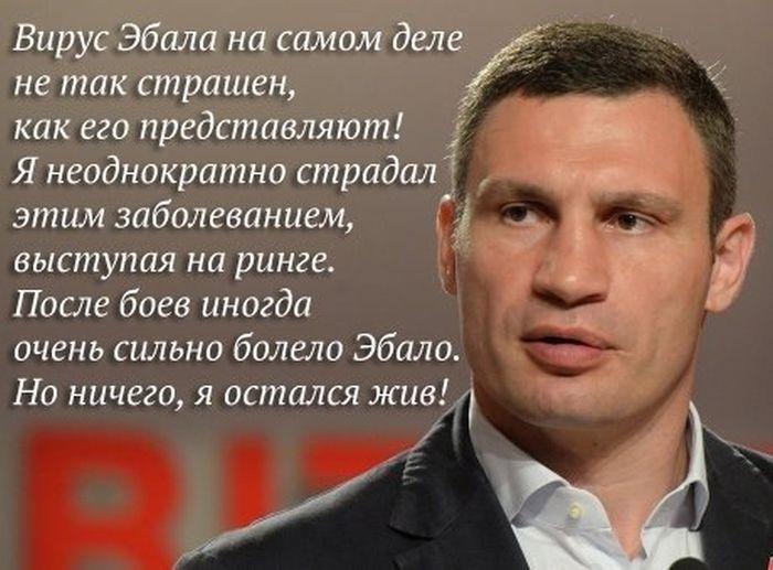 Турчинов хочет сделать СНБО центром принятия решений по любым вызовам - Цензор.НЕТ 9289
