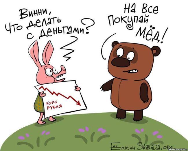 В Украине будут введены территориальный и общественный военные резервы, - Минобороны - Цензор.НЕТ 7250