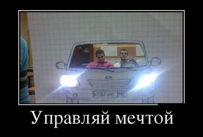 ПОДБОРКА ПРИКОЛЬНЫХ ДЕМОТИВАТОРОВ за 19.12.14