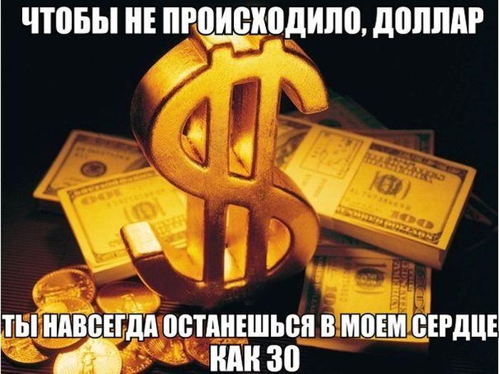 ПОДБОРКА ФОТОПРИКОЛОВ № 353