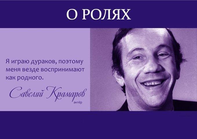 поздравления с цитатами известных людей цветение минимализм