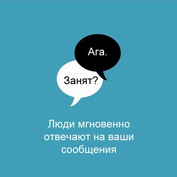 Дизайн идеальный мир