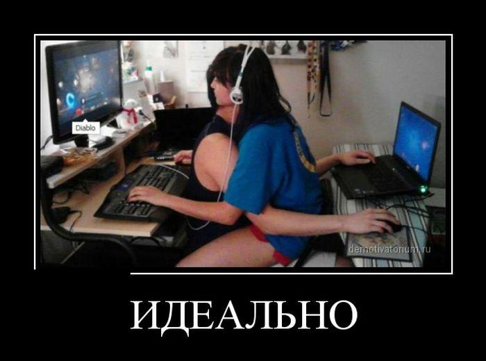 1420771514_demotivatory_09.jpg