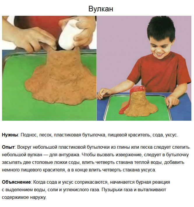 Сделать эксперимент с ребёнком в домашних условиях
