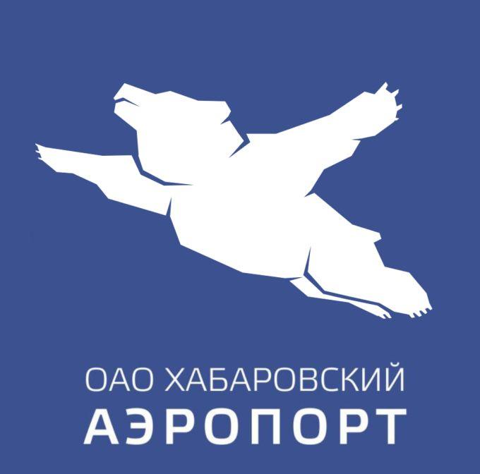 новый логотип хабаровского аэропорта