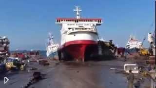 Корабль припарковался