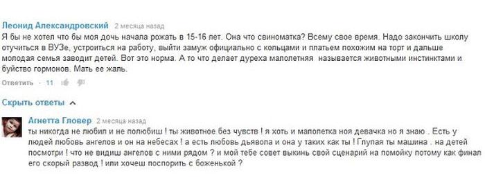 prostitutki-irkutsk-forum-vopros