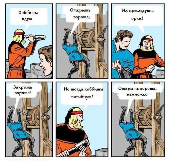 комиксы шемаль