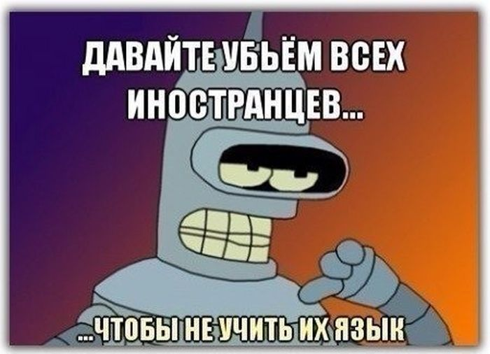 ПОДБОРКА ФОТОПРИКОЛОВ № 39