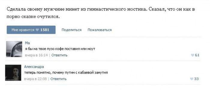 dve-devushki-v-vannoy-smotret