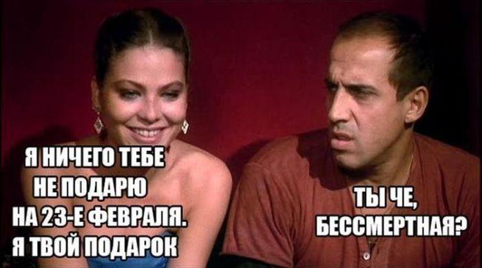 ПОДБОРКА ФОТОПРИКОЛОВ № 45