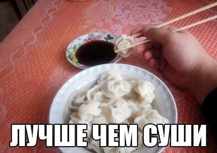 ПОДБОРКА ФОТОПРИКОЛОВ № 49