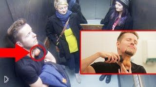Balls In The Face Prank !