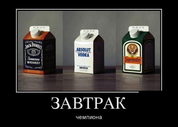 Картинки надписями, алкоголь веселые картинки