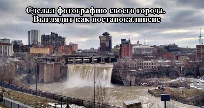 ПОДБОРКА ФОТОПРИКОЛОВ № 52