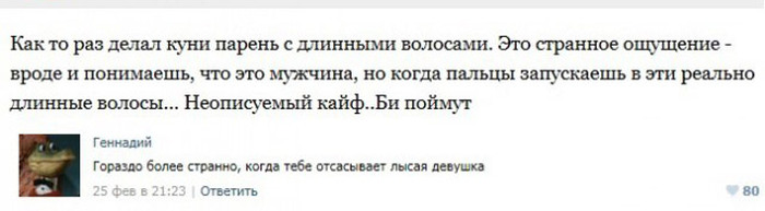 voprosi-muzhchinam-na-intimnuyu-temu