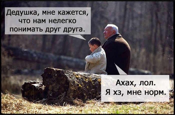 ПОДБОРКА ФОТОПРИКОЛОВ № 55