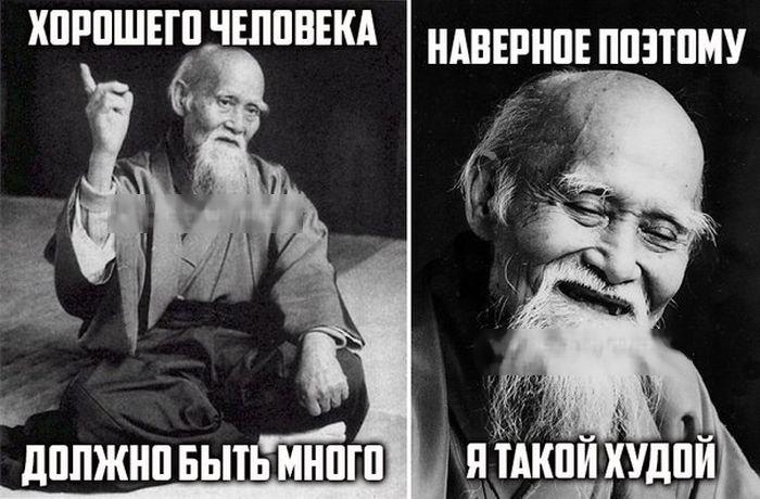 ПОДБОРКА ФОТОПРИКОЛОВ № 60
