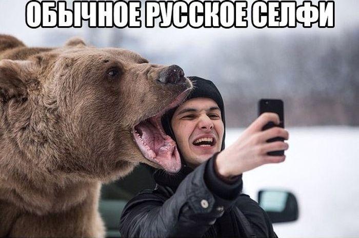 ПОДБОРКА ФОТОПРИКОЛОВ № 61