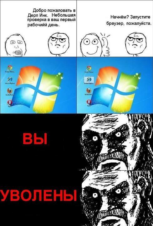 Приколы для windows 10