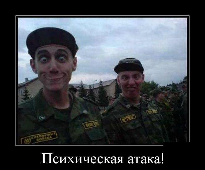 ПОДБОРКА ПРИКОЛЬНЫХ ДЕМОТИВАТОРОВ за 20.03.15