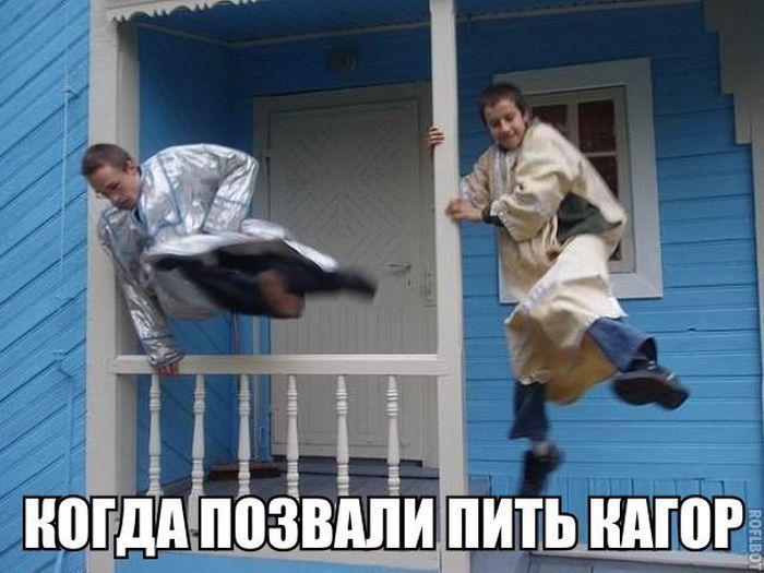 ПОДБОРКА ФОТОПРИКОЛОВ № 62