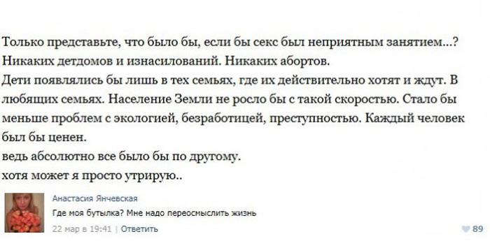 intimnie-voprosi-forum
