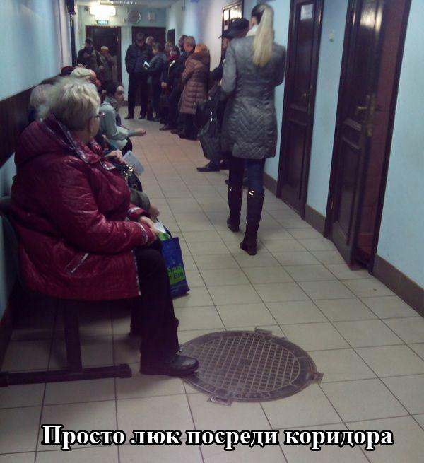 подборка фотоприколов: