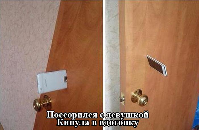 ПОДБОРКА ФОТОПРИКОЛОВ № 70