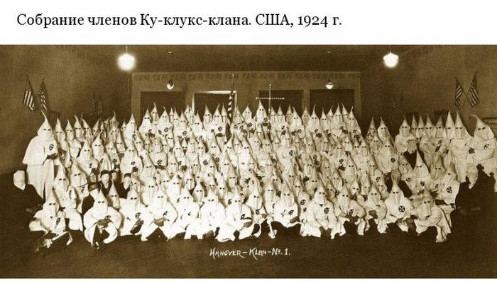 Редкие фотографии исторических