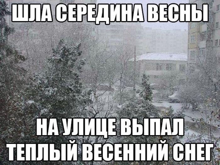 ПОДБОРКА ФОТОПРИКОЛОВ № 75