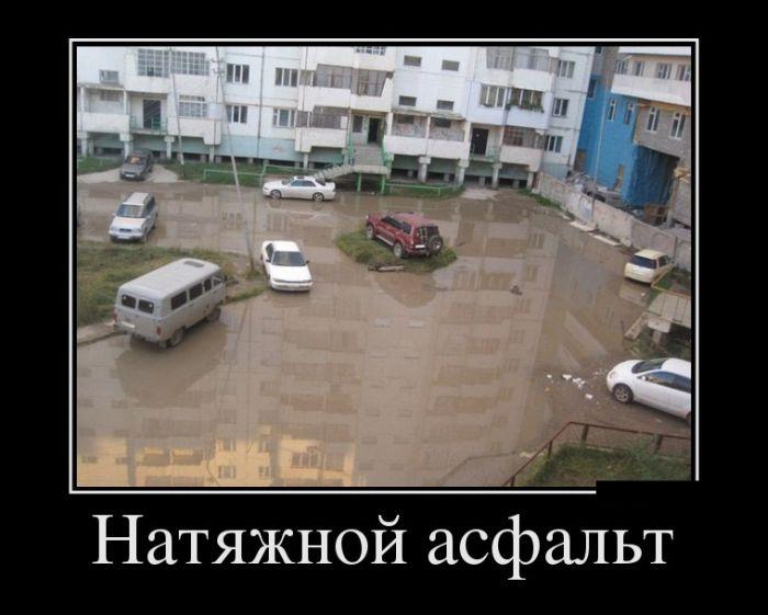 ПОДБОРКА ПРИКОЛЬНЫХ ДЕМОТИВАТОРОВ за 16.04.15