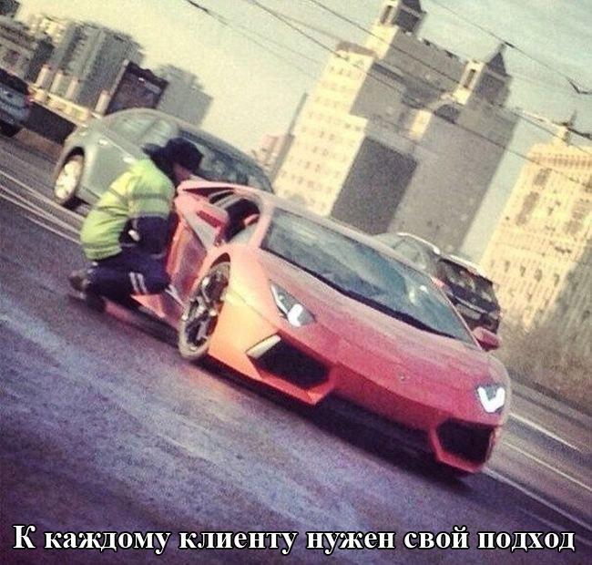 ПОДБОРКА ФОТОПРИКОЛОВ № 79