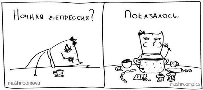 Забавные комиксы № 80