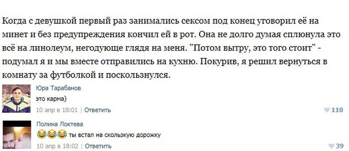 lyubitelskoe-russkoe-intimnoe