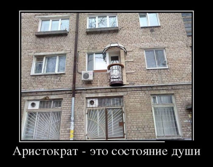 ПОДБОРКА ПРИКОЛЬНЫХ ДЕМОТИВАТОРОВ за 21.04.15