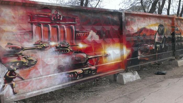 Патриотичное граффити к Дню Победы
